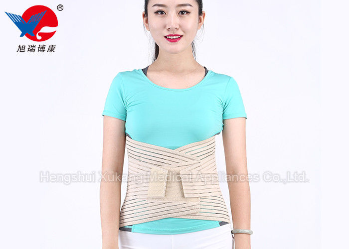 Medical Protective Waist Support Brace , Fish Line Cloth Surgical Back Brace