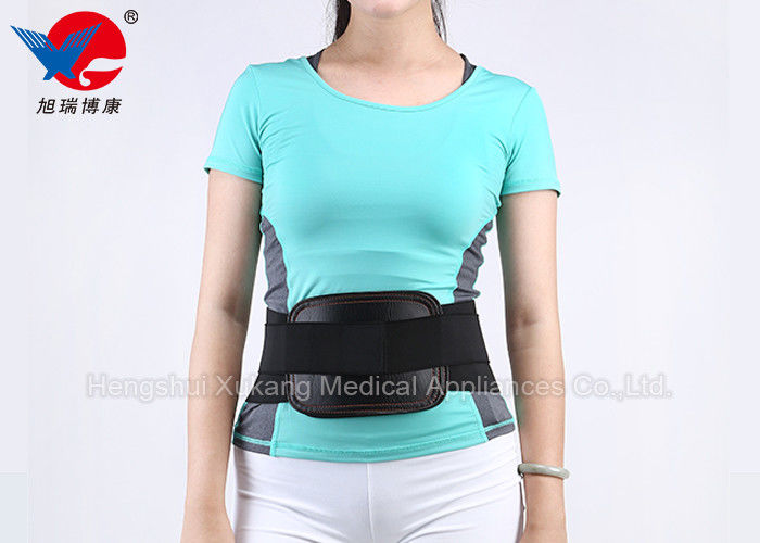 Ventilated S / XL Elastic Waist Support Brace , Black Color Leather Back Support