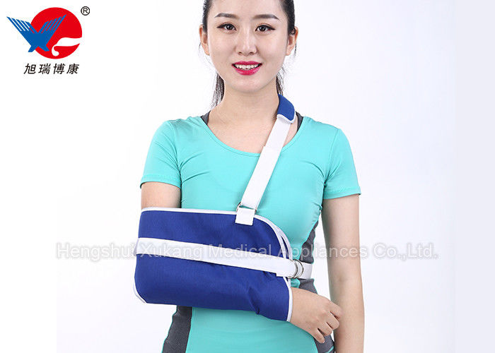 Composite Fabric Medical Arm Sling Suitable For Patients With Upper Limb Fractures